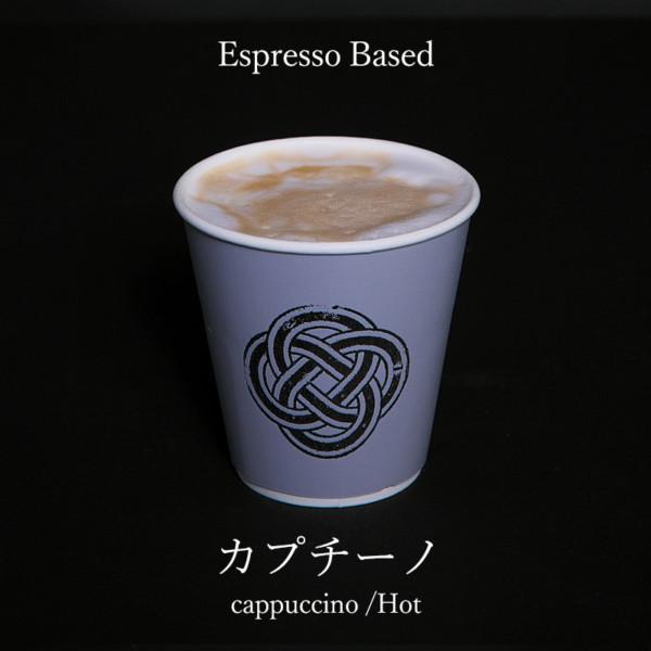 カプチーノ  cappuccino