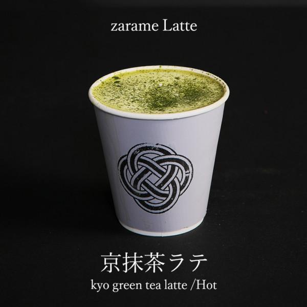 京抹茶ラテ  kyo green tea latte