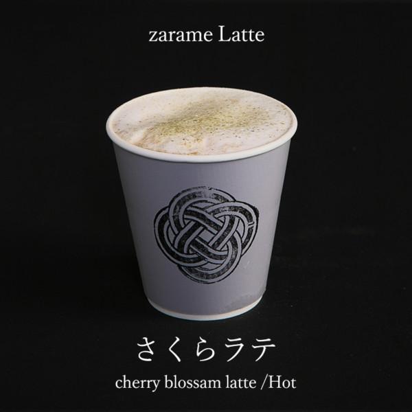 さくらラテ  cherry blossam latte