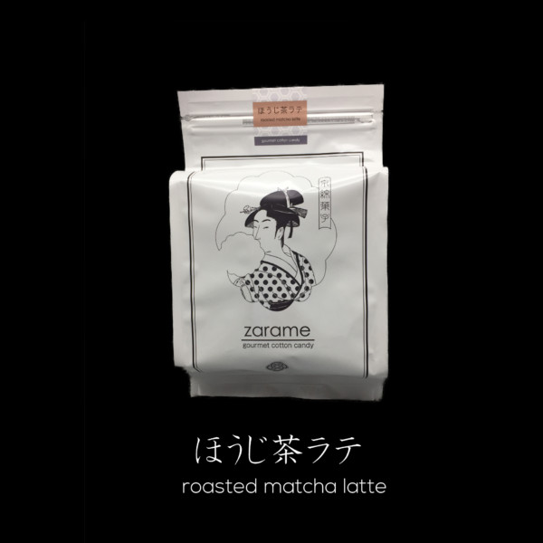 ほうじ茶ラテ roasted matcha latte
