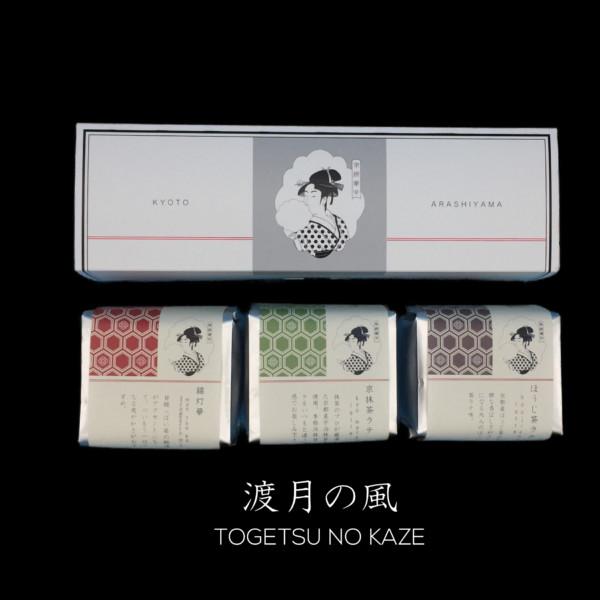 渡月の風 TOGETSU NO KAZE