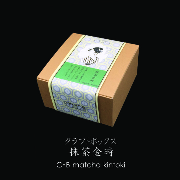 クラフトボックス 抹茶金時 C・B matcha kintoki