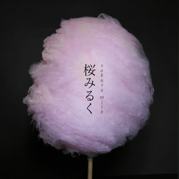桜みるく sakura milk