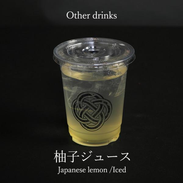 柚子ジュース  japanese lemon