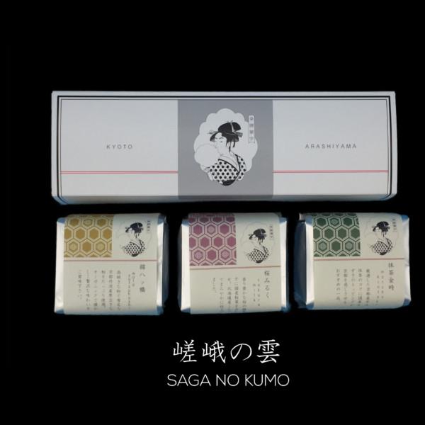 嵯峨の雲 SAGA NO KUMO