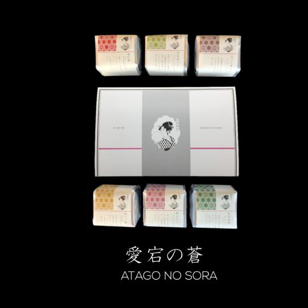 愛宕の蒼 ATAGO NO SORA