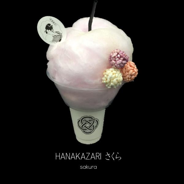 HANAKAZARI さくら sakura